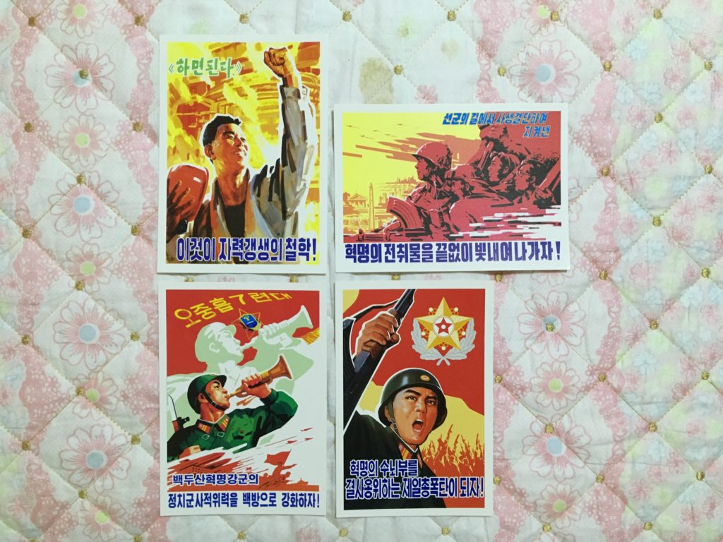 北朝鮮色溢れる絵葉書も購入しました