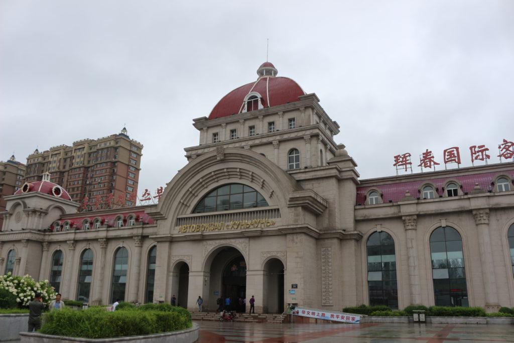 琿春のバスターミナル