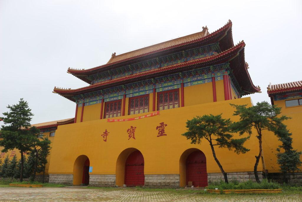 灵宝褝寺の外門