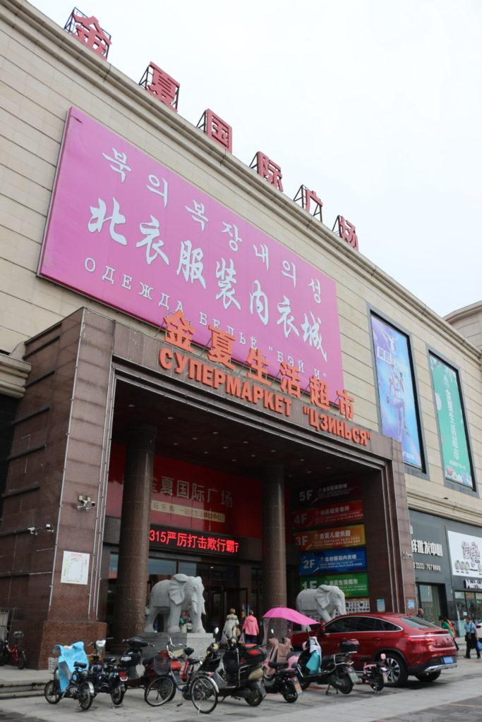 琿春の街の中心=ショッピングエリアのようです