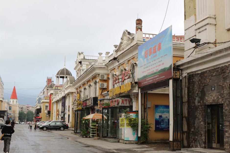 ロシア風の建造物が立ち並ぶ通り