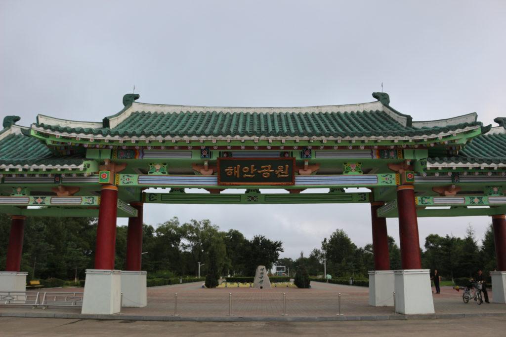 大きくて立派な朝鮮の門
