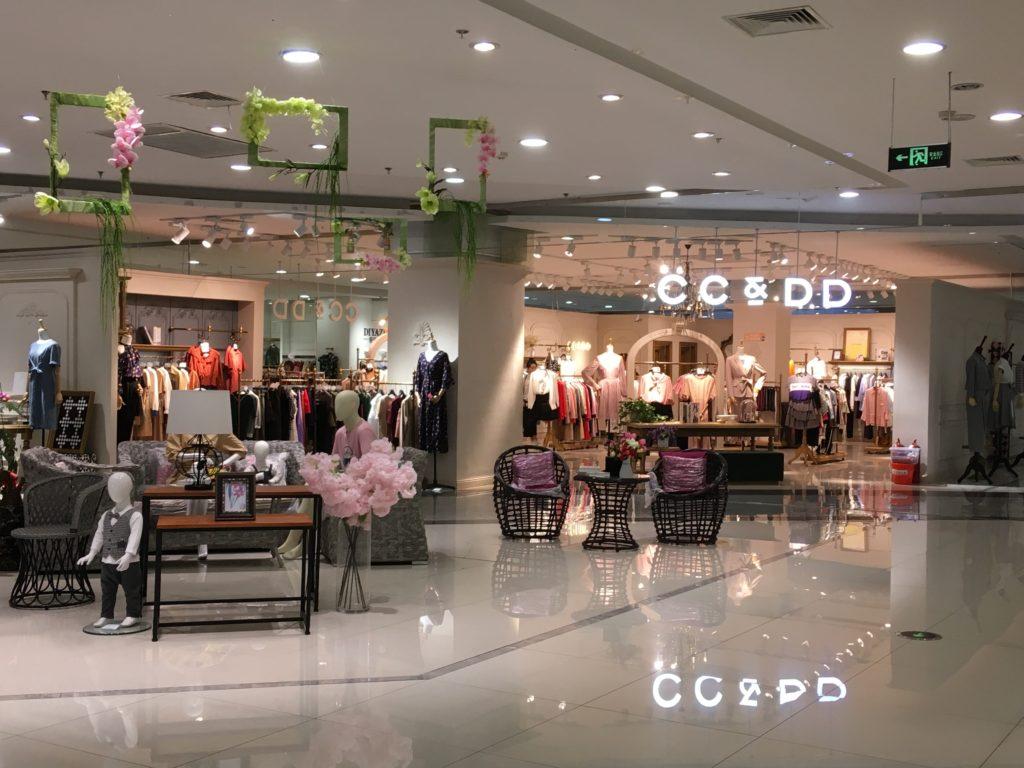 服飾系の専門店も入っています