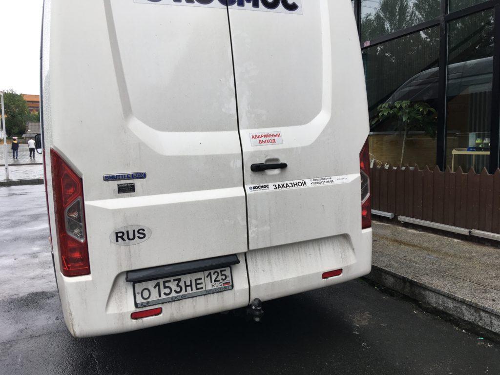 ロシアナンバーの車