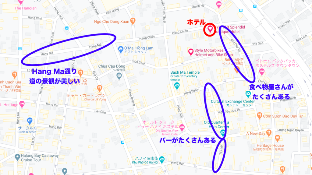 スタッフの方から教えてもらったホテル近くの案内図