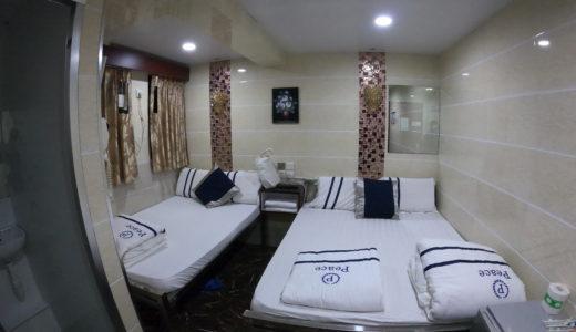 香港で宿泊したホテル|和平賓館(ピースゲストハウス)