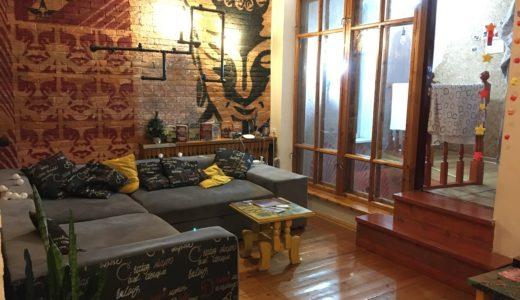 カザフスタンのアルマティで宿泊したホステル|Wanderlust Hostel