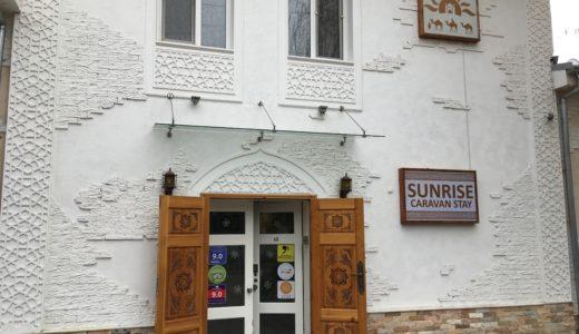 ウズベキスタンのタシュケントで宿泊したホステル|Sunrise Caravan Stay Boutique Guest House