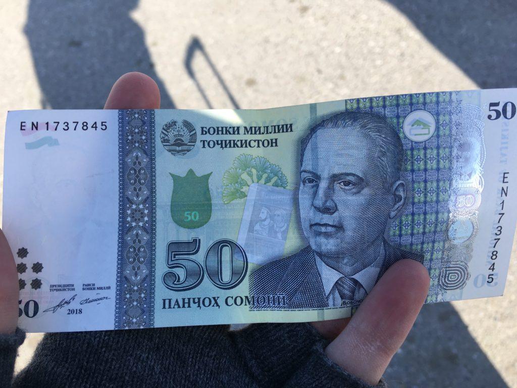 50ソモニ札