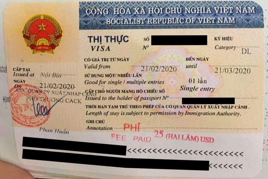 ビザが貼付されたパスポート