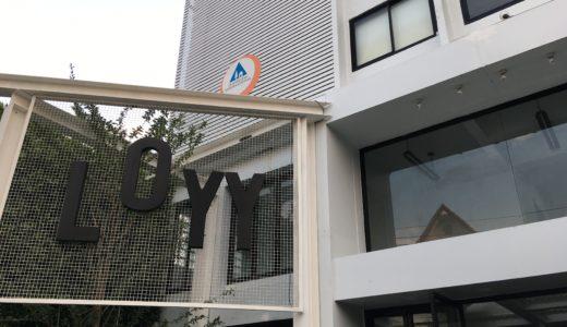 タイのチェンマイで宿泊したホステル|Loyy Hotel
