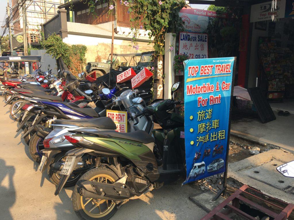 レンタルするバイクは選ばせてくれます。