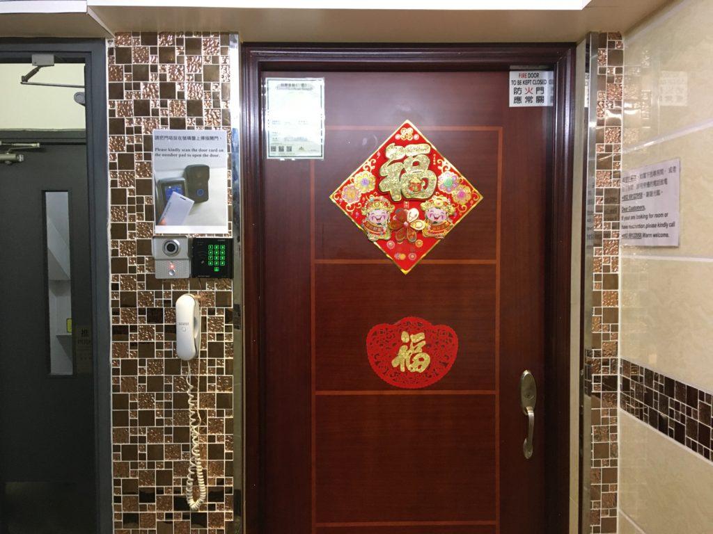 7階の入口の扉