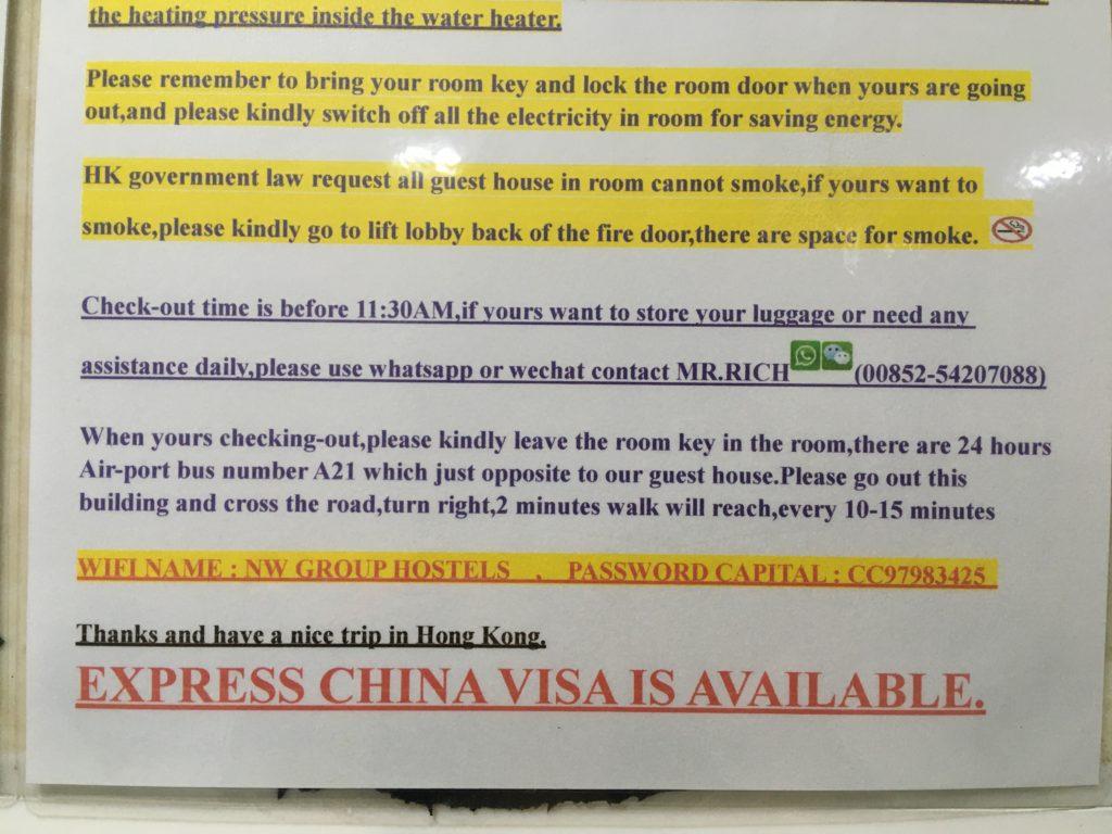 空港までのアクセス方法が書かれた案内板