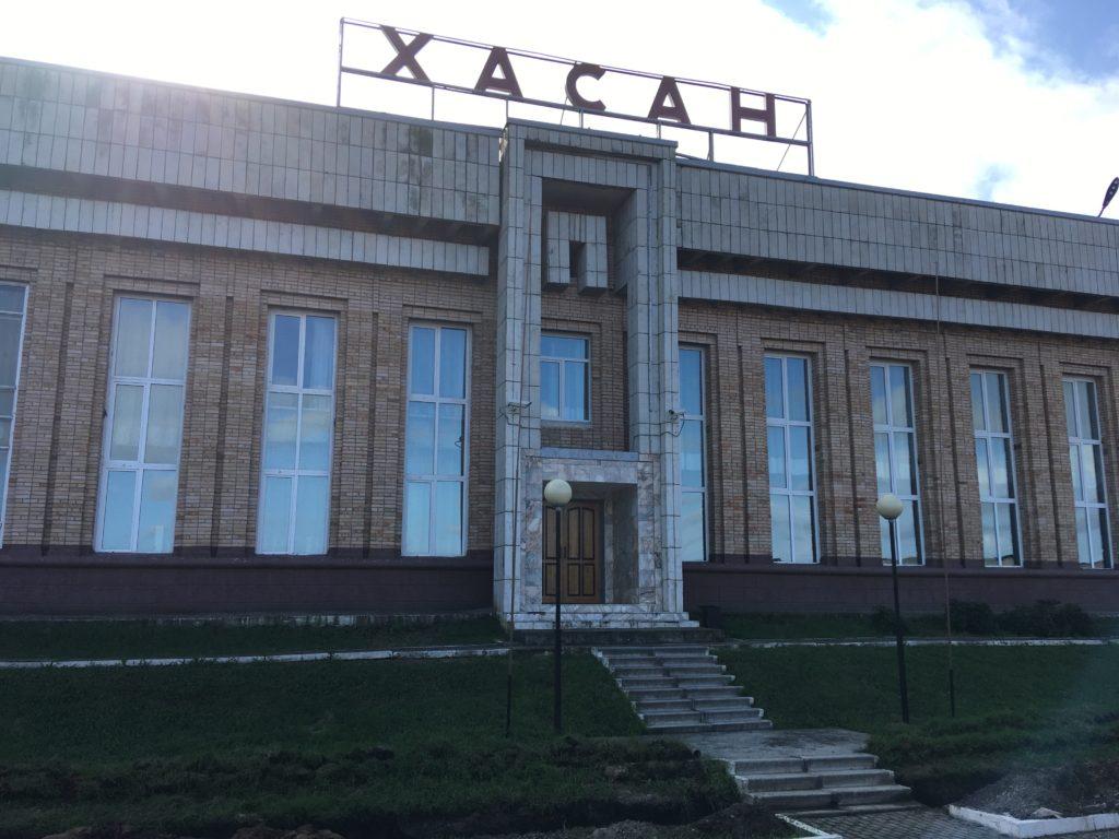 ハサン駅の駅舎