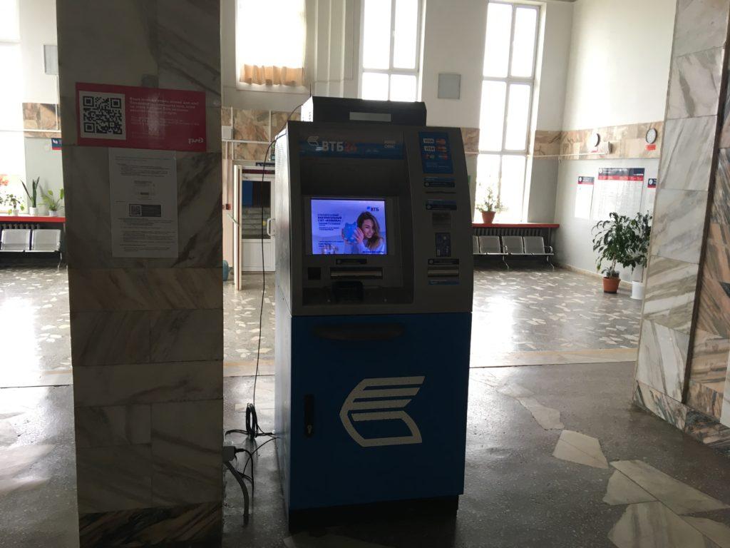 駅舎の中のATMでロシアルーブルをキャッシングしました。