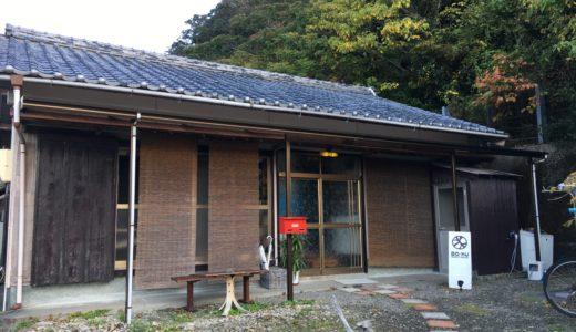 和歌山の串本で宿泊したゲストハウス|ゲストハウス 木(BOKU)