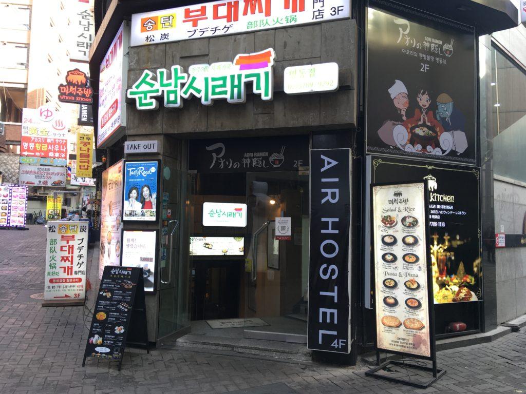 右折して少し進むと右手にMyeongdong Airhostelの入った建物があります
