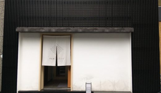 東京の人形町で宿泊したカプセルホテル|Hotel Zen Tokyo