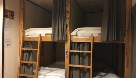 大阪の泉佐野で宿泊したゲストハウス|Bigtree Guest House