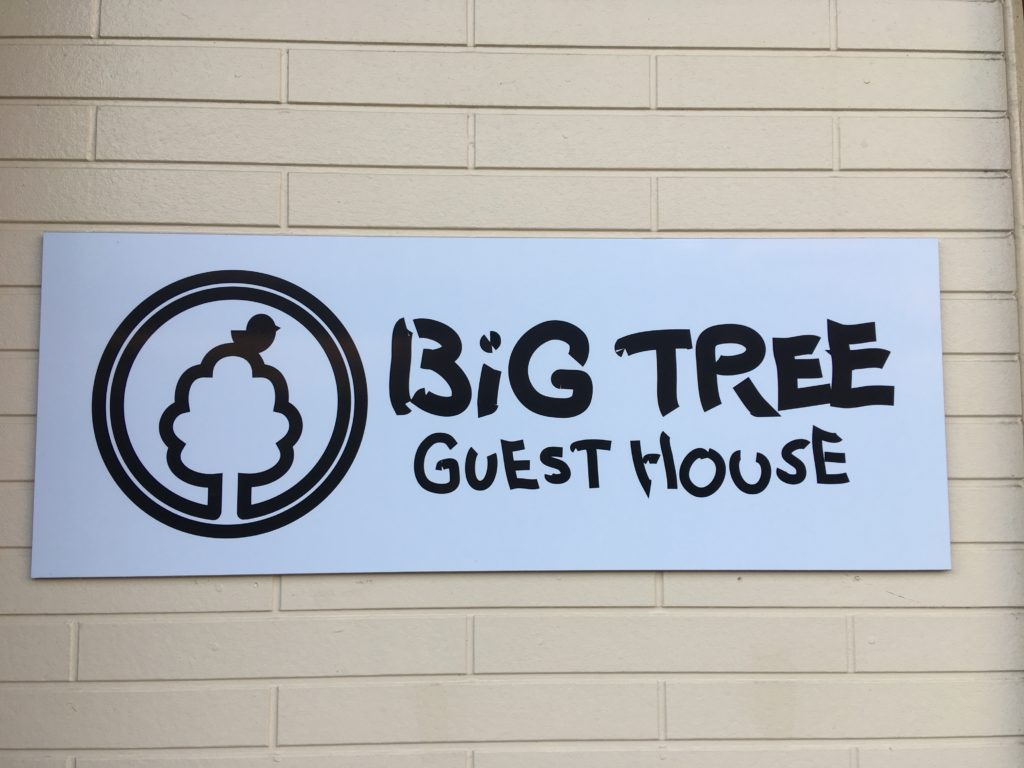 Bigtree Guest House