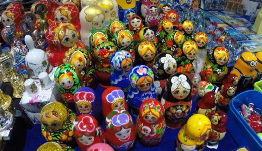 中朝露3カ国周遊旅行⑨|極東の大都市ウラジオストク