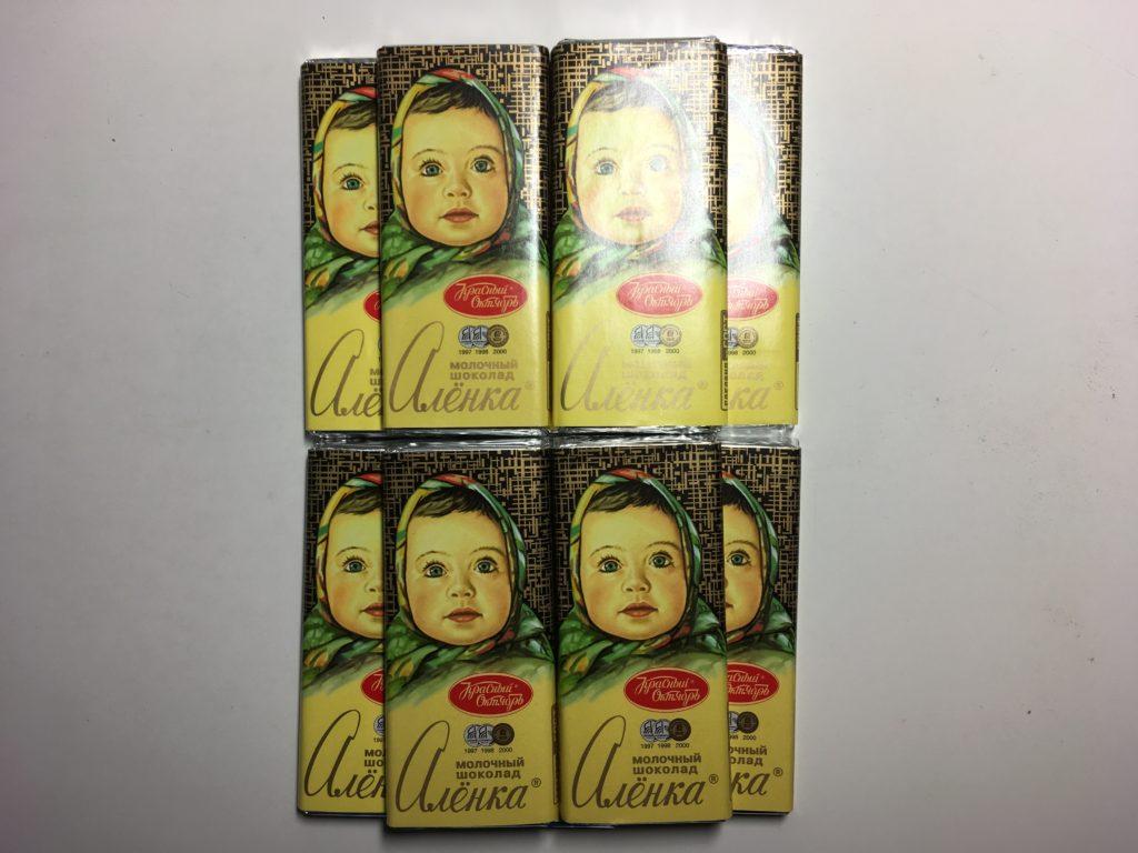 チョコレート 1つ55ルーブル(≒82円)