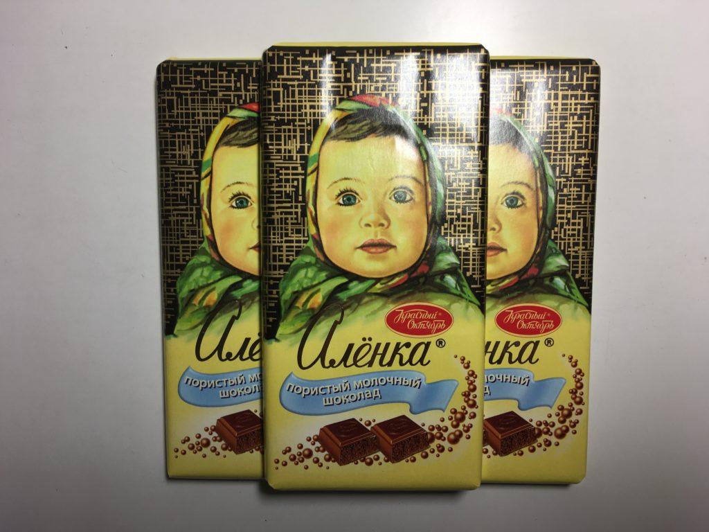 パフチョコレート 1枚100ルーブル(≒150円)