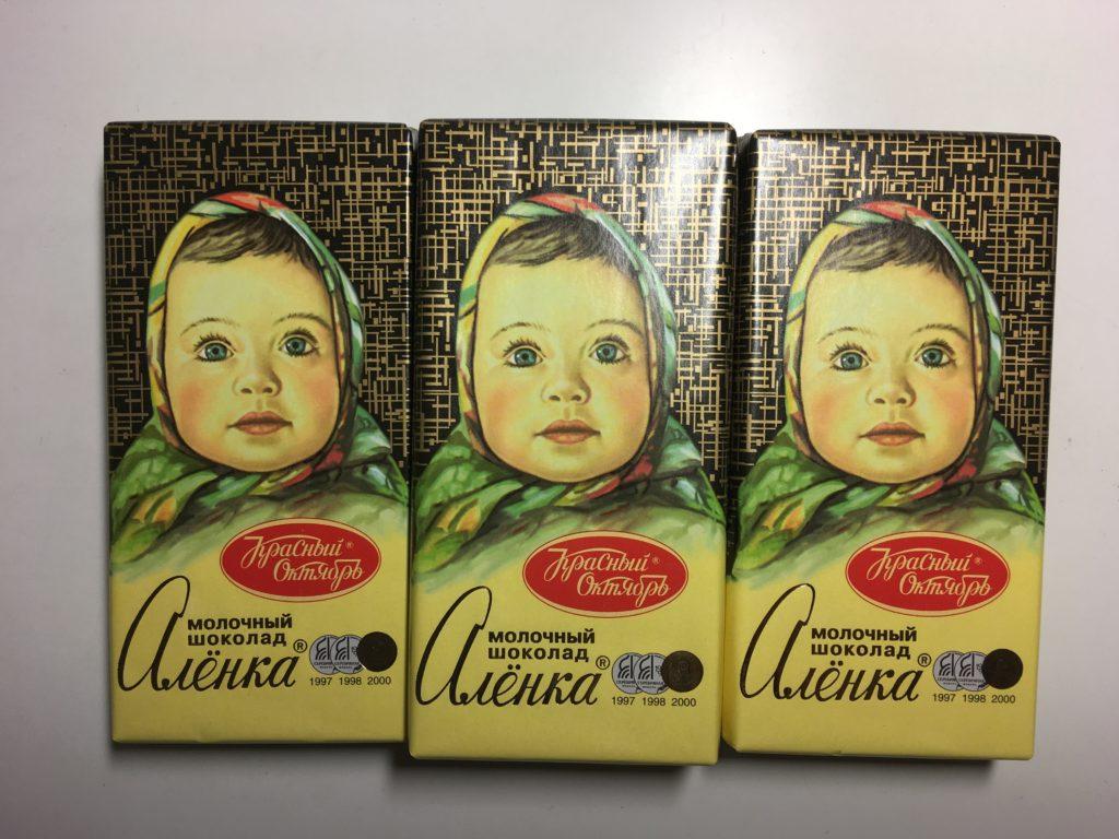 ロシアのお土産で有名なチョコレート