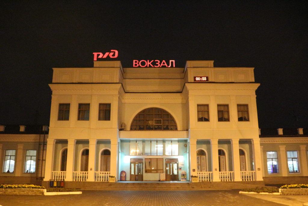 ウスリースク駅の駅舎