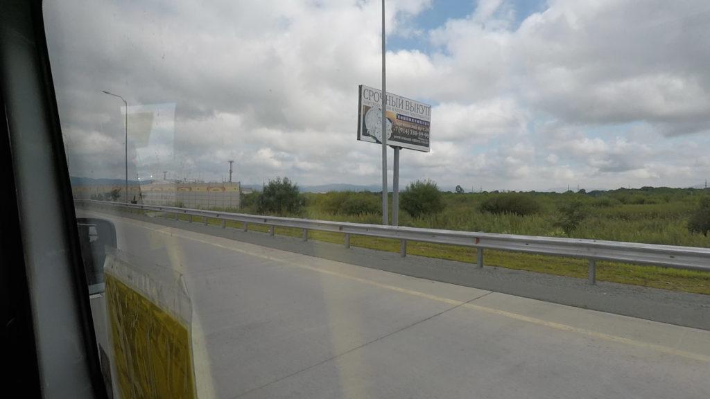 空港までの距離は約50km。道中は高速道路を走行します。