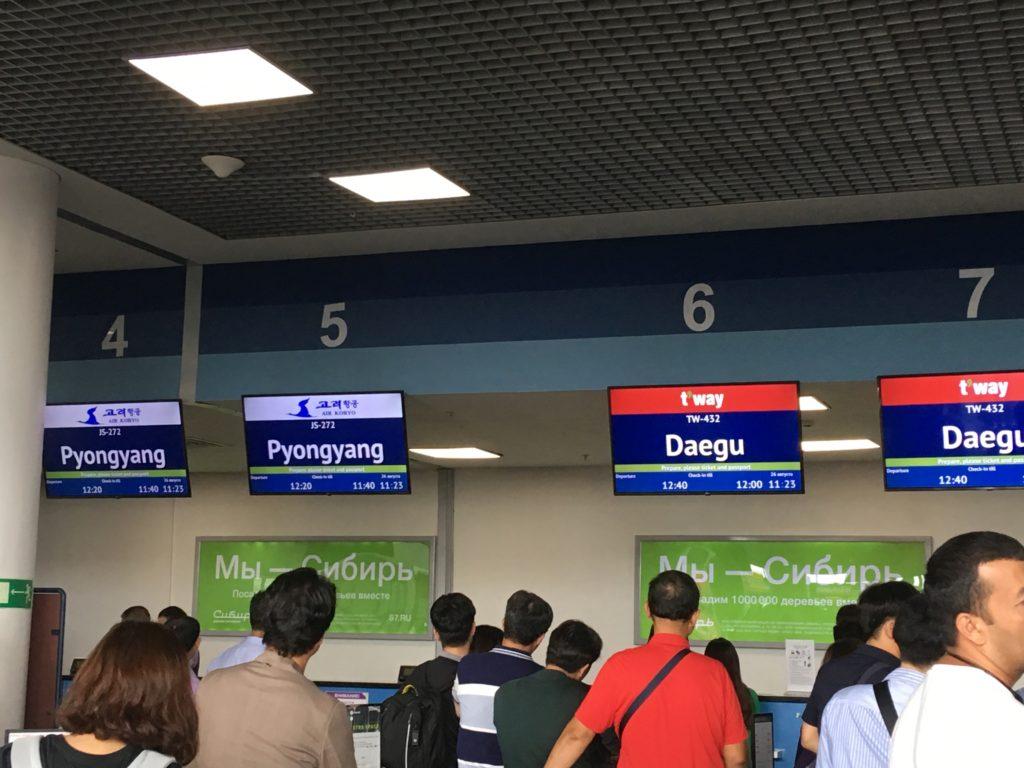 韓国と北朝鮮行きのチェックインカウンターが隣り合って並んでいました