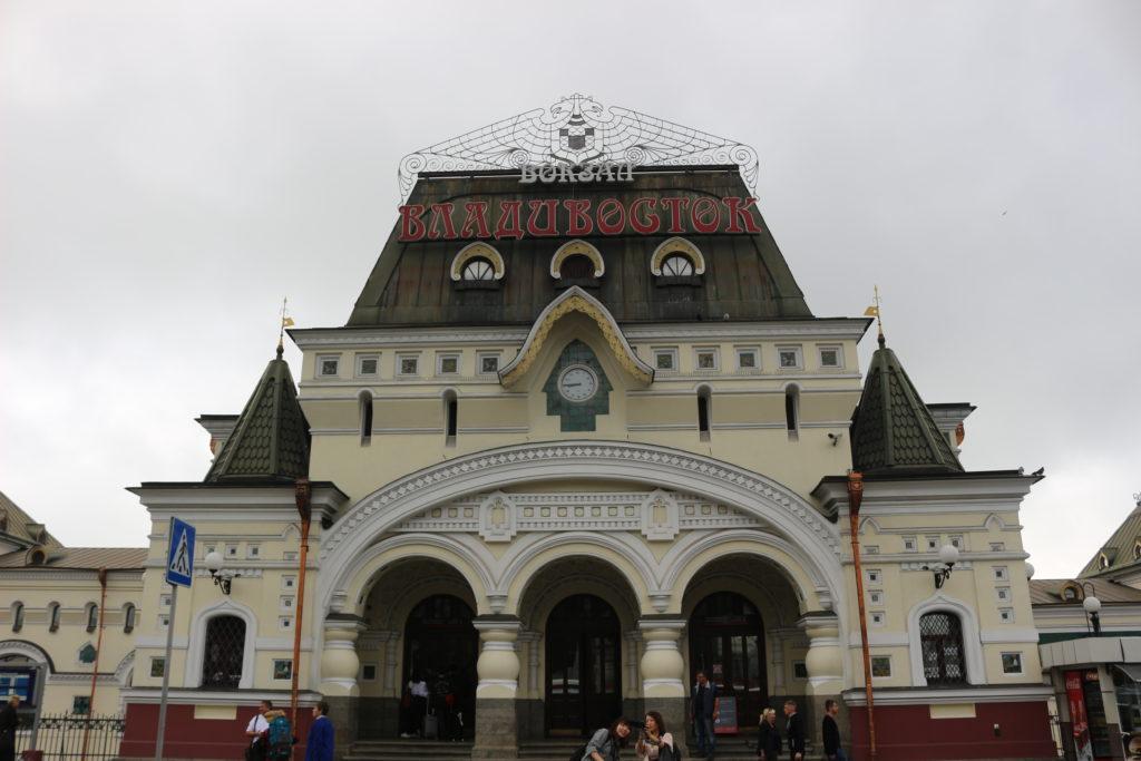 ウラジオストク駅の外観