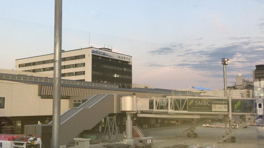 大阪国際空港に到着