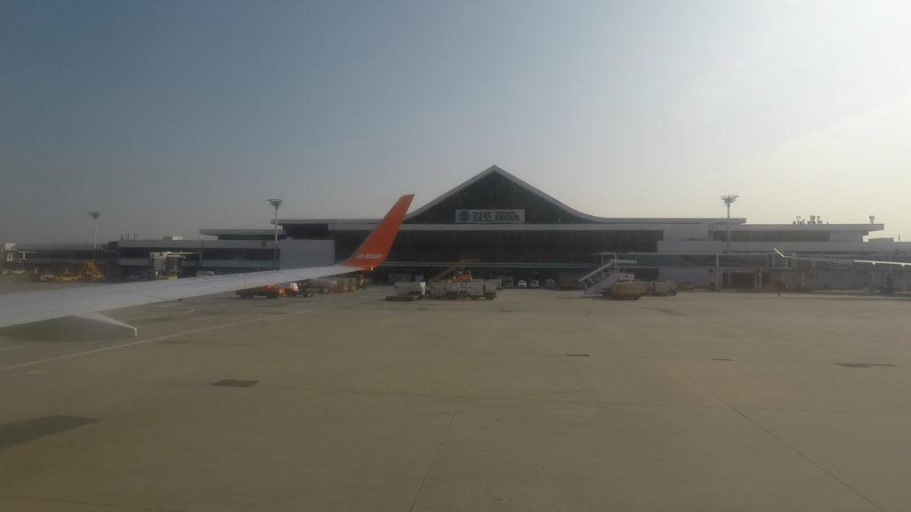 金浦国際空港に到着
