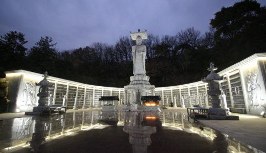 ソウルで18時間の乗り継ぎと観光|中央アジア旅行①