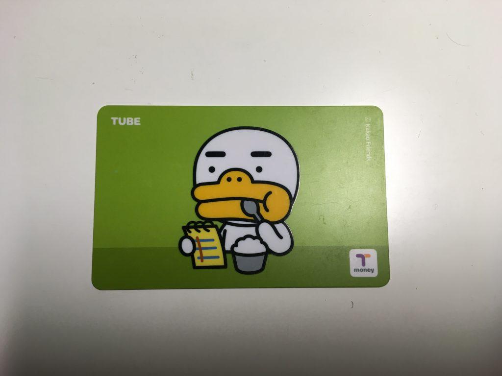 カカオトークのキャラクターがデザインされた交通系ICカード